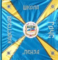 Знамя школы